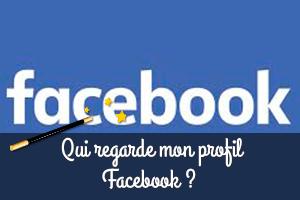 Comment savoir qui visite mon profil facebook sans logiciel